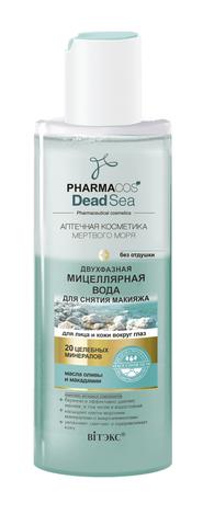 Витэкс Pharmacos Dead Sea Аптечная косметика Мертвого моря Двухфазная мицеллярная вода для снятия макияжа для лица и кожи вокруг глаз 150 мл