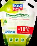 Liqui Moly Antifrost Scheibenfrostschutz  (-18C) (3.5л) - Зимняя незамерзающая жидкость