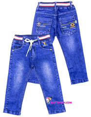 833 джинсы LV