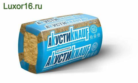 Кнауф Акустика