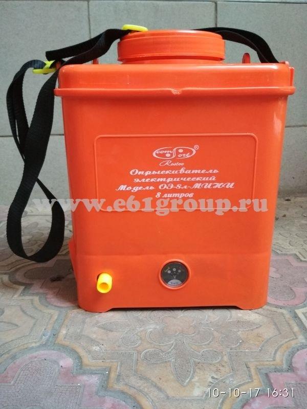 Опрыскиватель электрический ранцевый Комфорт (Умница) ОЭ-8л-МИНИ с регулятором мощности