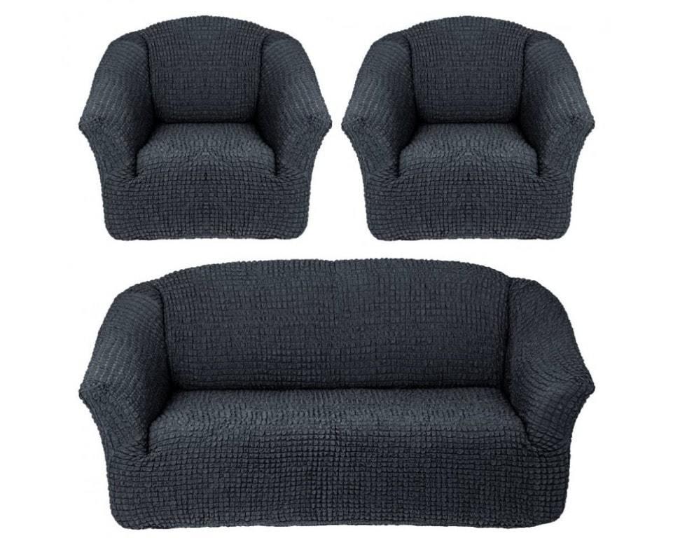 Набор чехлов для дивана 3+1+1 антрацит без оборок