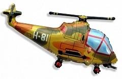 Шар вертолет