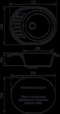 Мойка GS-62