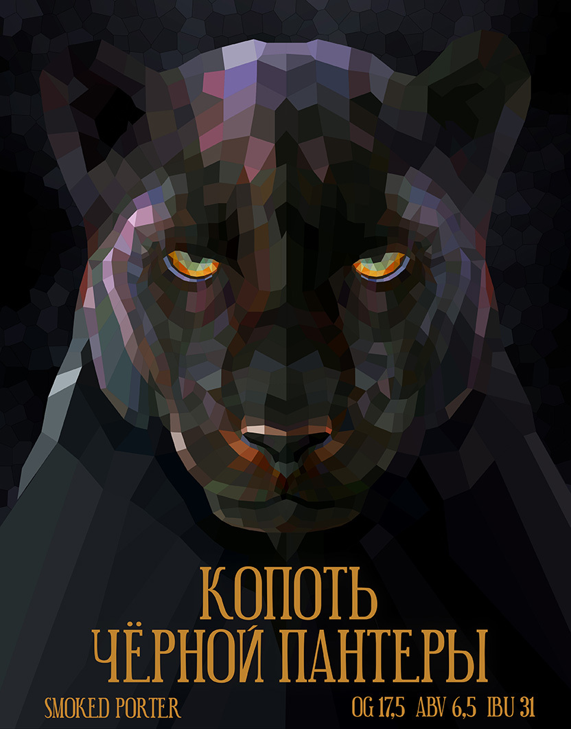 https://static-eu.insales.ru/images/products/1/4422/134295878/Пиво_4Brewers_Копоть_черной_пантеры.jpg
