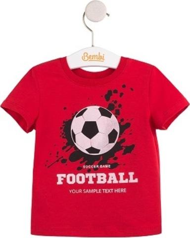 ФБ614 Футболка для мальчика