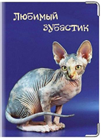 """Обложка для ветеринарного паспорта """"Сфинкс"""" (2)"""
