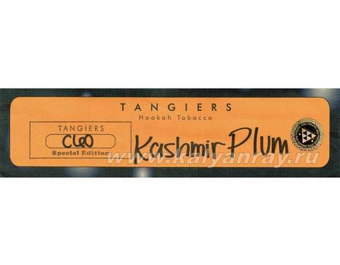 Tangiers Special Edition Kashmir Plum