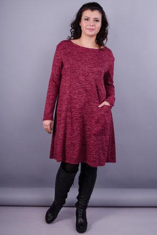 Альбина. Повседневное женское платье больших размеров. Бордо.