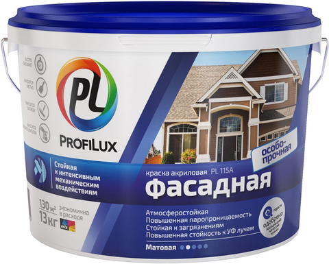 Profilux/Профилюкс ВД краска PL-115А особо-прочная ФАСАДНАЯ