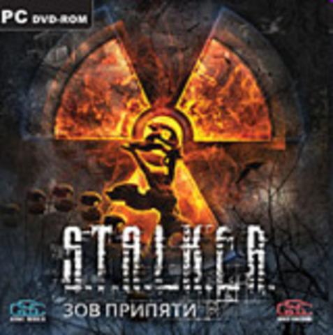 PC S.T.A.L.K.E.R. Зов Припяти Специальное издание (русская версия)