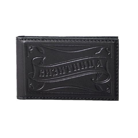Визитница карманная кожаная «Пергамент» А40706