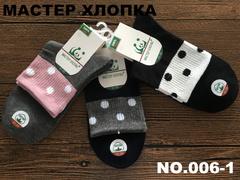 Носки для девочек ( 12 пар) арт.006-1 ( р 36-40 )