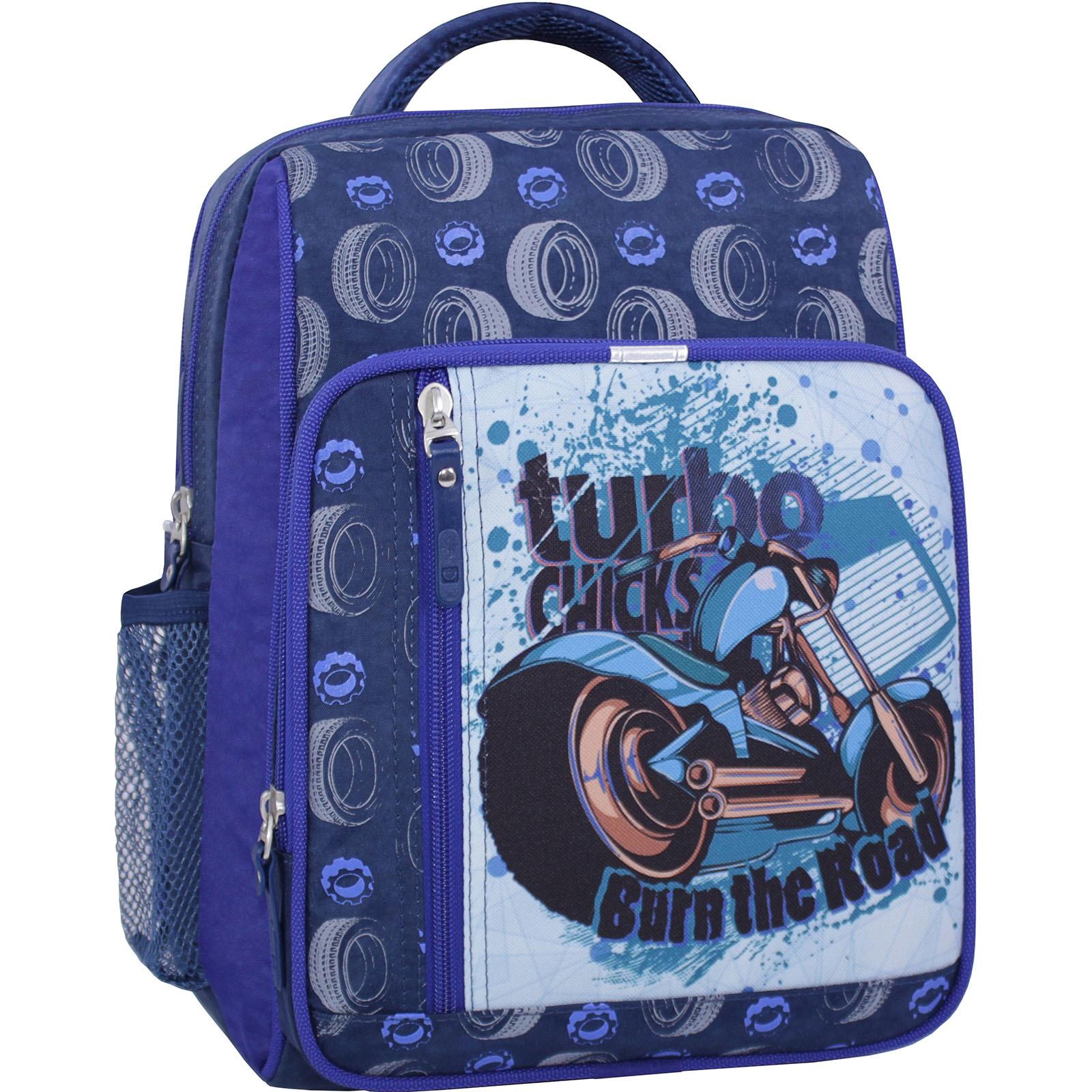 Школьные рюкзаки Рюкзак школьный Bagland Школьник 8 л. 225 синий 551 (00112702) IMG_2533_суб.551_.JPG