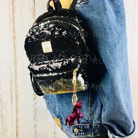 Рюкзак детский с пайетками меняющий цвет Чёрный-Серебристый и брелок Единорог
