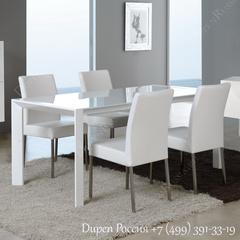 Обеденный стол DUPEN DT-11 Раскладной Белый