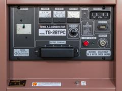 Дизельный генератор TOYO TG-28TPC