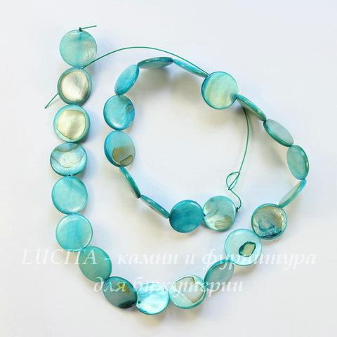 Бусина Перламутр (тониров), круглая плоская, цвет - голубой, 14х3 мм, нить