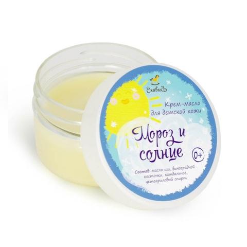 Детское крем-масло Мороз и солнце | Спивакъ