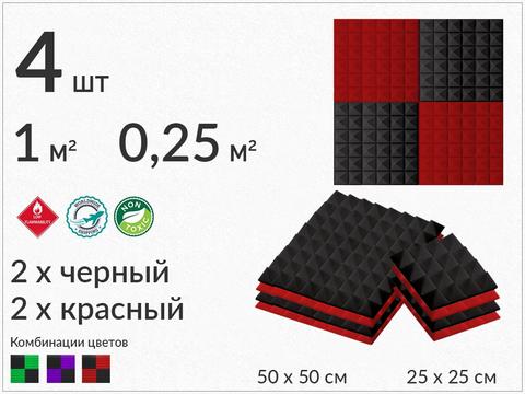 PIRAMIDA 30 black/red  4   pcs