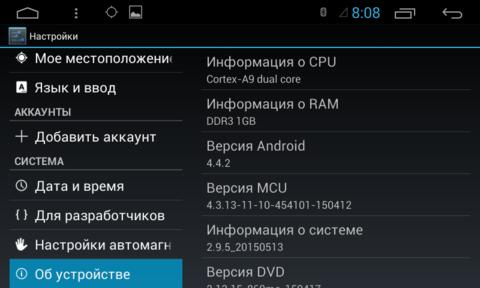 Штатные головные устройства для Mitsubishi Outlander III/ ASX/ Pajero AVIS Electronics AVS062AN (#923) на Android