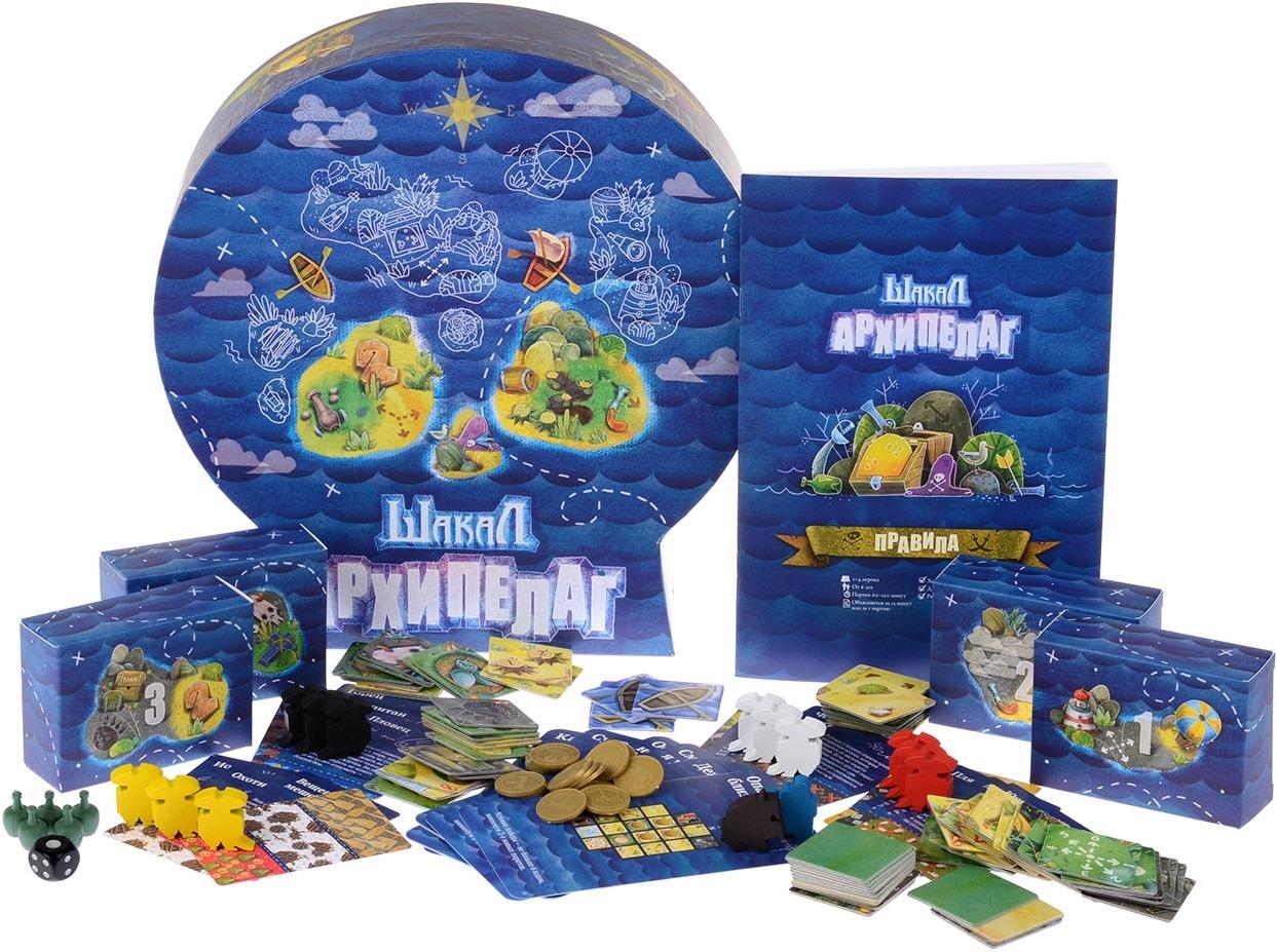 Настольная игра Шакал: Архипелаг (Jackal: Archipelago)