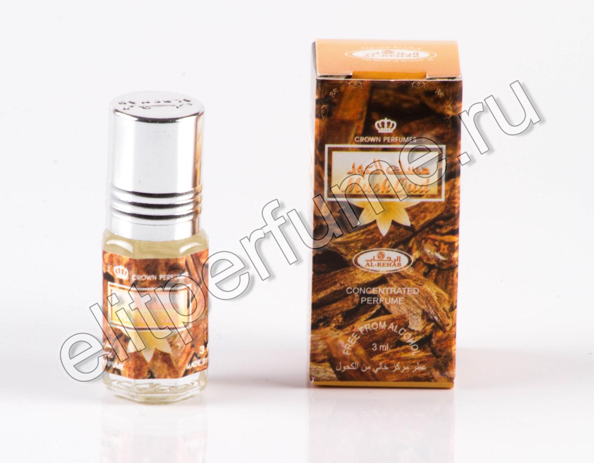 Musk Al Oud муск аль уд 3мл арабские масляные духи от аль рехаб Al