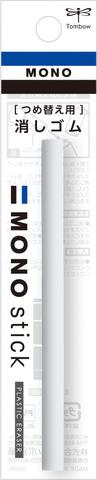 Сменный ластик Tombow ER-KM для Tombow Mono Stick