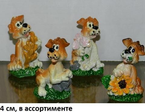 Сувенир Собака 1420643 4см (Св)