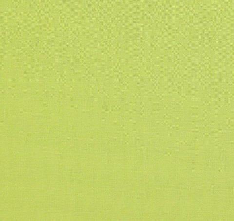 Простыня на резинке 200x200 Сaleffi Raso Tinta Unito с бордюром сатин горчичная