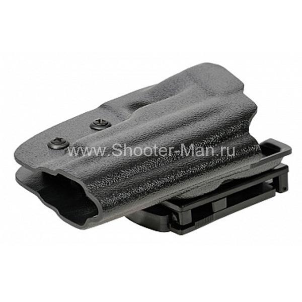 Кобура пластиковая для пистолета SIG-SAUER P 226 модель № 25 Стич Профи ФОТО