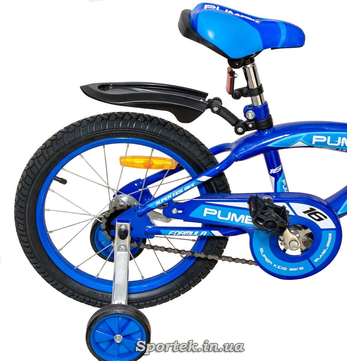 Заднее колесо  и цепь детского велосипеда Formula Pumba