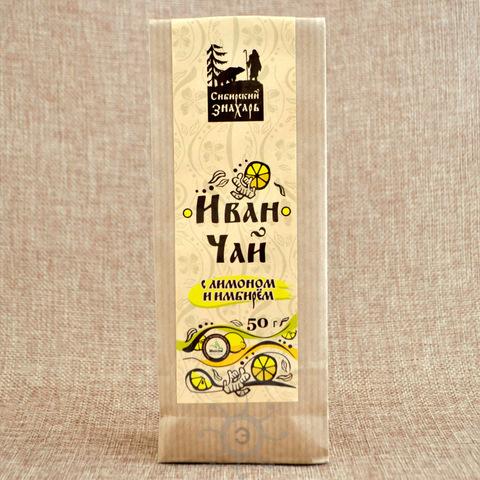 Иван чай с лимоном и имбирем Сибирский Знахарь, 50г
