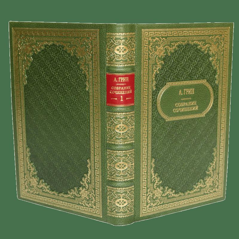 Грин А.С. Собрание сочинений в 6 томах