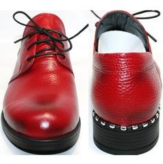 Туфли женские Marani Magli 847-92