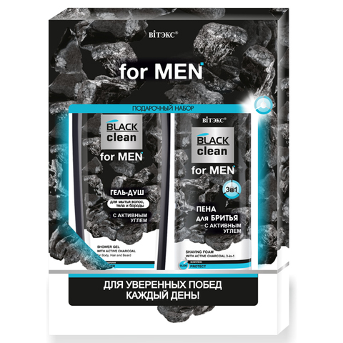 Витэкс Black Clean for Men Подарочный набор