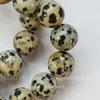 Бусина Яшма Далматин, шарик, 10 мм, нить