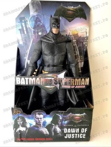 Бетман 33 см.