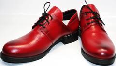 Женские туфли Marani Magli 847-92