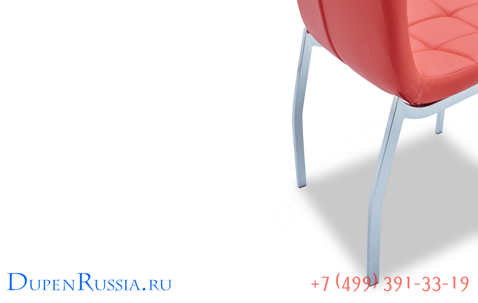 Стул ESF365 красный