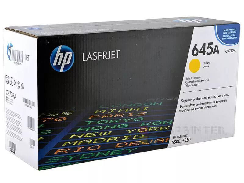 HP C9732A