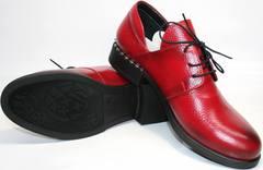 Модные женские туфли Marani Magli 847-92.