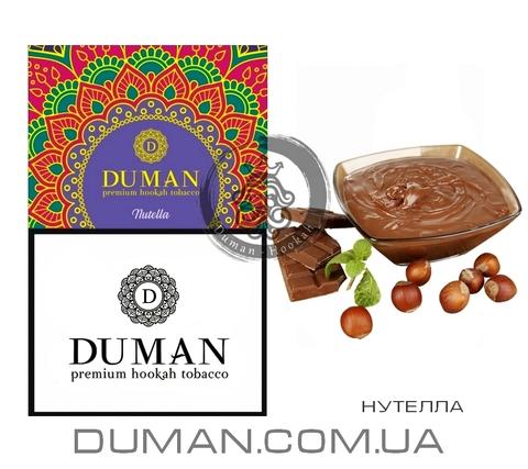 Табак Duman Nutella (Думан Лесной Орех с Шоколадным Кремом)