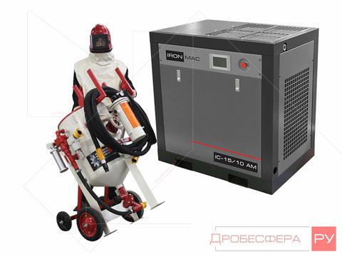 Комплект пескоструйный аппарат на 100 литров и компрессор