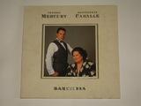 Freddie Mercury & Montserrat Caballe / Barcelona (LP)