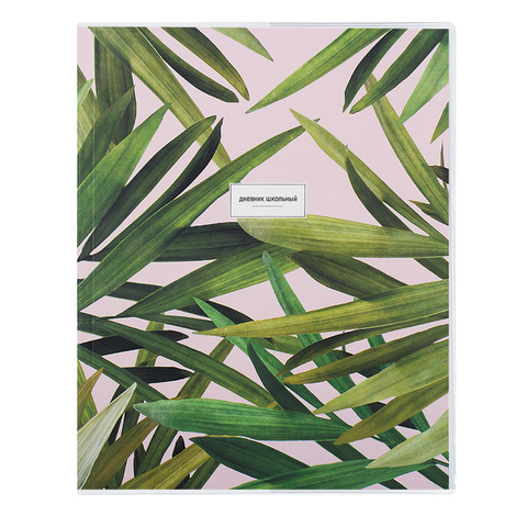 Дневник школ. Pink Palm