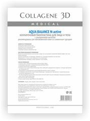 Коллагеновые биопластины для лица и тела N-актив AQUA BALANCE с гиалуроновой кислотой, Medical Collagene 3D