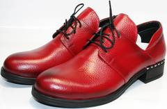 Туфли женские кожаные Marani Magli 847-92.