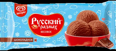 """Мороженое """"Русский размах"""" шоколадное, 450 г"""