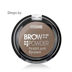 Пудра для бровей Brow Powder 01 Light Taupe